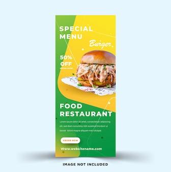 Modello di vettore di banner rollup elegante ristorante di cibo vettore premium