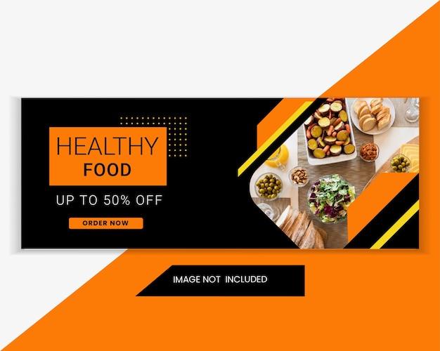 Copertina facebook di cibo e ristorante e modello di banner web di vendita. banner di intestazione web promozionale alimentare per social media e pubblicità sul sito web