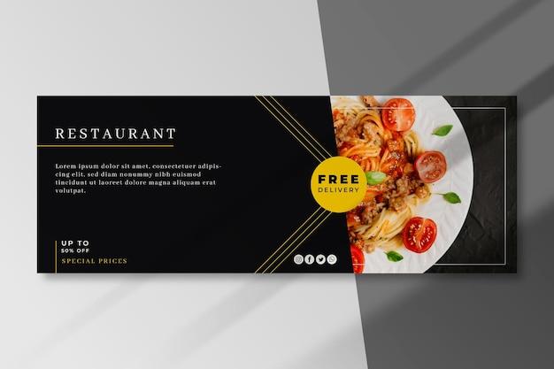 Modello di copertina di facebook del ristorante di cibo