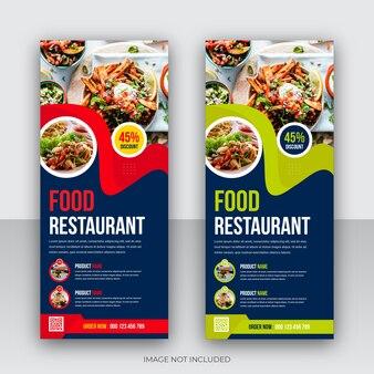 Design del modello di banner rollup ristorante cibo