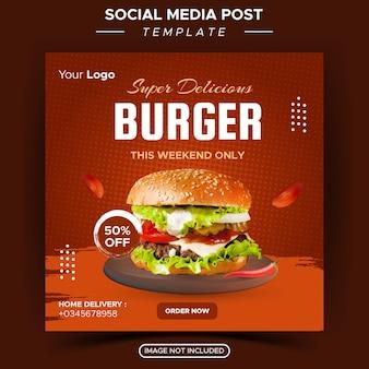 Ristorante di cibo per modello di social media speciale promozione del menu di hamburger freschi e deliziosi