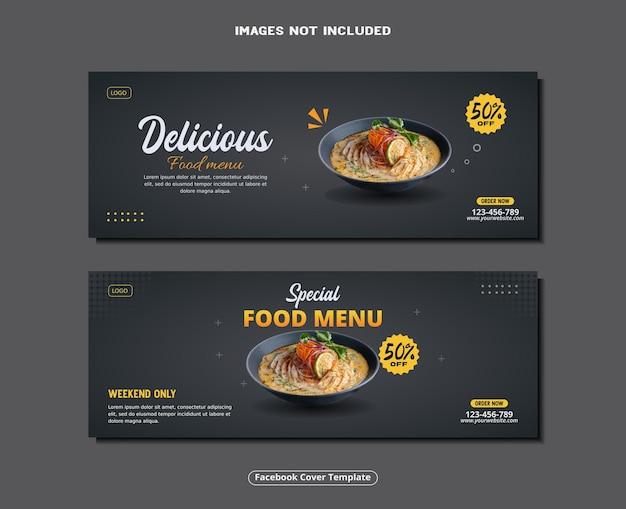 Design del modello di copertina di facebook per i social media alimentari