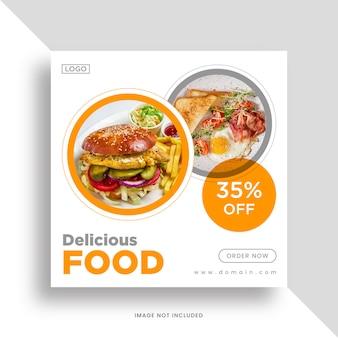 Modello di post di instagram social media alimentare