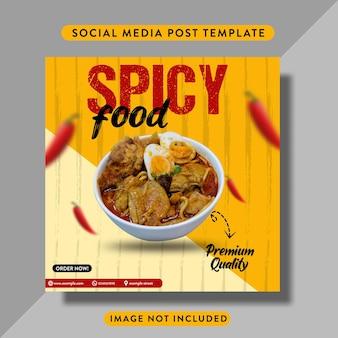 Modello di volantino o post sui social media alimentari