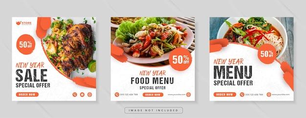 Post di social media alimentare o design di banner di promozione web quadrato
