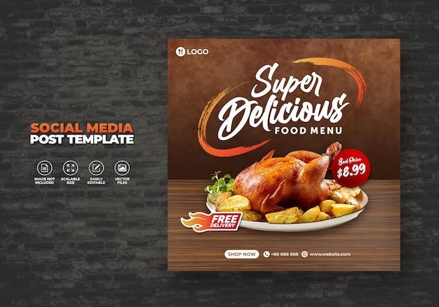 Modello post design per la promozione dei social media alimentari e il menu banner