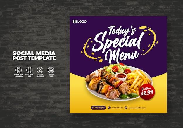 Modello di post design del menu di banner di promozione dei social media alimentari e ristoranti