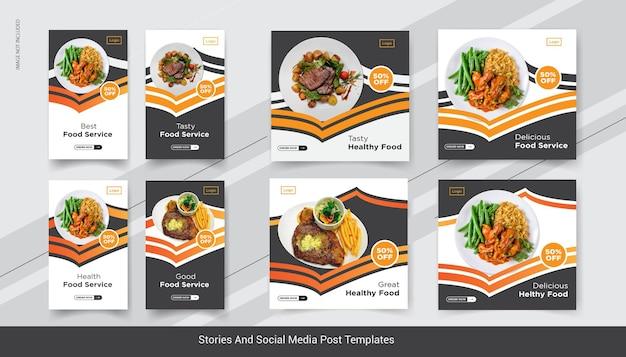 Banner sui social media di storie di social media alimentari