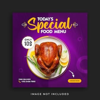 Social media di pollo speciale cibo e modello di post banner quadrato fast food web