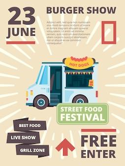 Poster di camion di cibo. il festival di consegna dei prodotti invita le auto con lo striscione della festa del cugino burgher