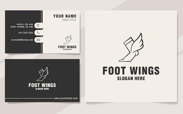 Modello di logo delle ali del piede sullo stile del monogramma