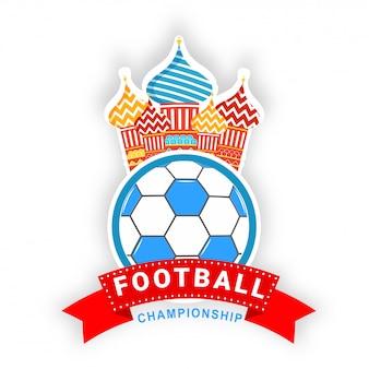 Calcio campionato banner o poster design con il calcio