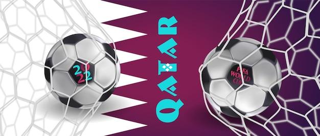Torneo di calcio, coppa di calcio, modello di disegno di sfondo, illustrazione vettoriale, 2022. pallone da calcio in porta, vettore sullo sfondo della bandiera del qatar