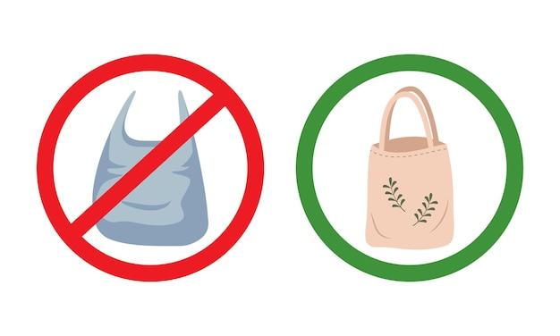 Segno di divieto di busta di plastica e borsa della spesa riutilizzabile ecologica. zero sprechi