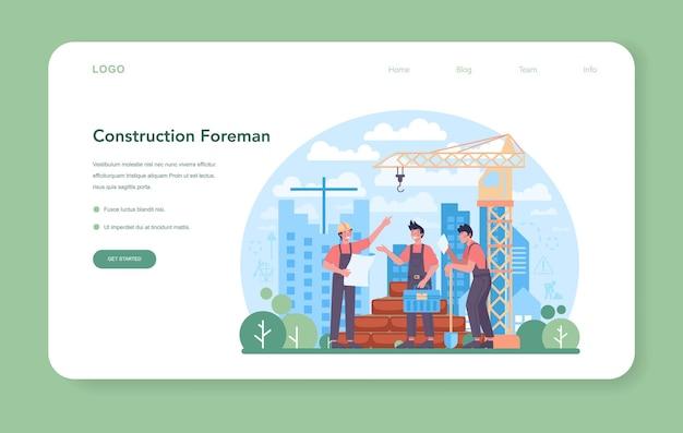 Caporeparto banner web o ingegnere principale pagina di destinazione leader