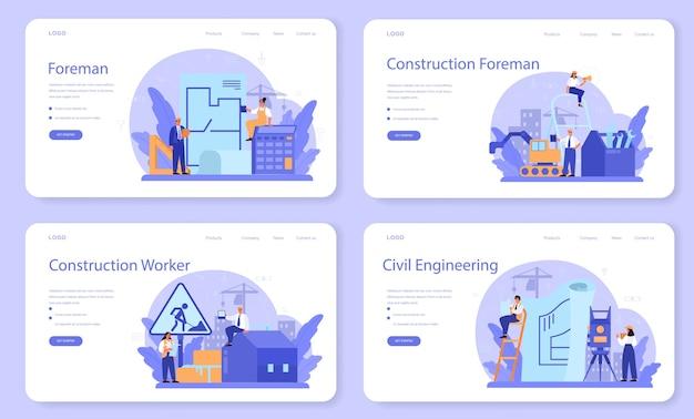 Modello web foreman o set di pagine di destinazione.