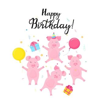 Quattro porcellini divertenti festeggiano alla festa. i maiali con regali e palloncini saltano e si divertono. biglietto di buon compleanno.
