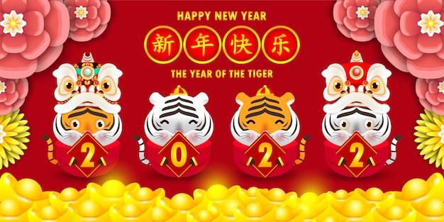 Quattro piccole tigre che tengono un segno dorato e lingotti d'oro