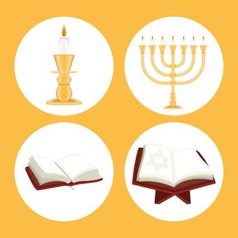 Quattro icone set yom kippur