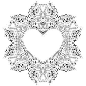 Cornice a forma di cuore. ornamento decorativo in stile mehndi etnico orientale.