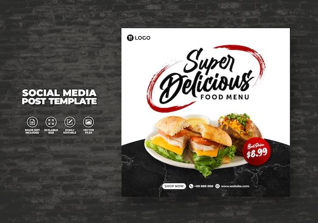 Promozione gratuita sui social media di cibo e modello di post design del banner del menu ristorante gratuito