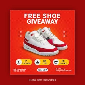 Modello gratuito di post sui social media per banner post instagram di giveaway di scarpe