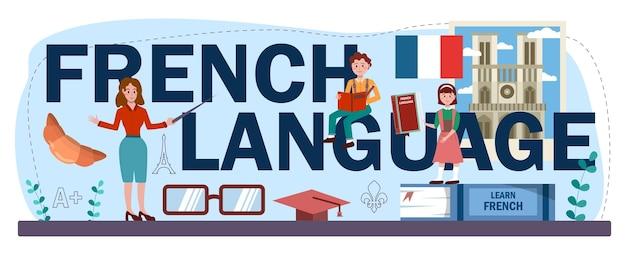 Intestazione tipografica in lingua francese. corso di francese in una scuola di lingue.