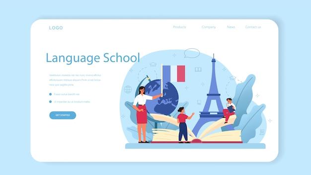 Banner web o pagina di destinazione per l'apprendimento del francese.