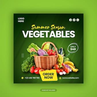 Cibo fresco sano e verdura social media post template vector