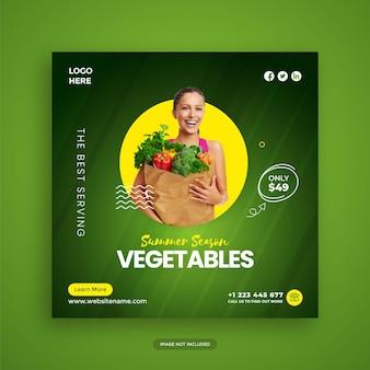 Modello di banner o volantino quadrato per post sui social media di generi alimentari freschi e sani vettore premium
