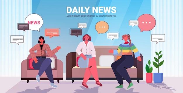 Amici che parlano di notizie quotidiane durante la riunione del concetto di comunicazione bolla chat. donne che trascorrono del tempo insieme soggiorno interno figura intera copia spazio illustrazione