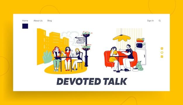 Modello di pagina di destinazione per riunioni di amici.