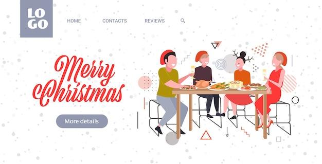Amici seduti a tavola con cena di natale buon natale vacanze invernali celebrazione concetto biglietto di auguri illustrazione vettoriale orizzontale a figura intera