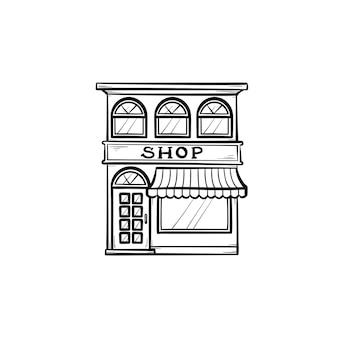 Parte anteriore del negozio di shopping icona di doodle di contorni disegnati a mano. negozio locale, vendita al dettaglio, facciata del negozio, concetto di mercato