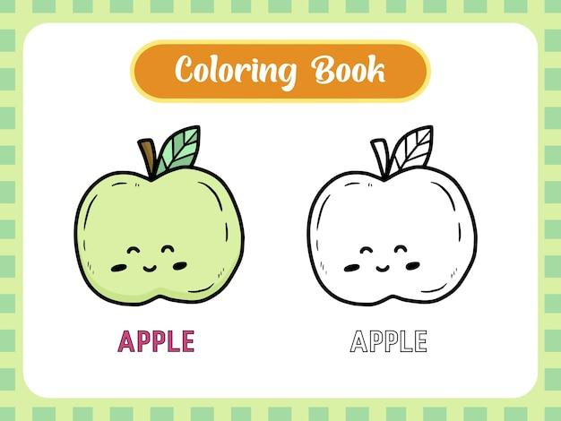 Libro da colorare di frutta mela per bambini