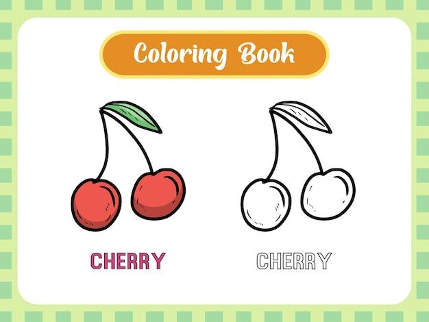 Libro da colorare di frutta ciliegia per bambini