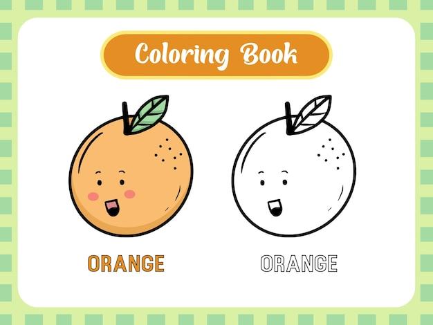 Libro da colorare di frutta arancione per bambini