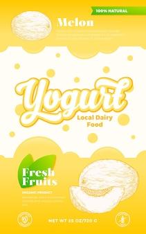 Frutta e bacche yogurt modello di etichetta astratto vettore latticini packaging design layout moderno typogr...