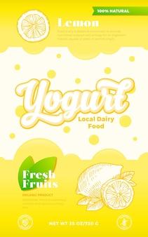 Modello di etichetta yogurt frutta e bacche. layout di progettazione di imballaggio lattiero-caseario astratto di vettore. banner di tipografia moderna con bolle e limone disegnato a mano con sfondo di sagoma schizzo fetta. isolato.