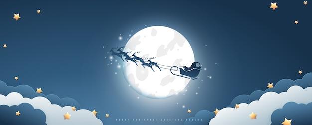 Luna piena il giorno di natale con babbo natale che vola nel cielo