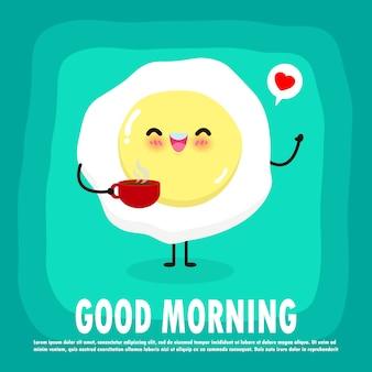 Prima colazione di divertimento, alimento divertente di buongiorno, uovo fritto sveglio e tazza di caffè isolati su fondo per la carta, insegna, illustrazione di web design
