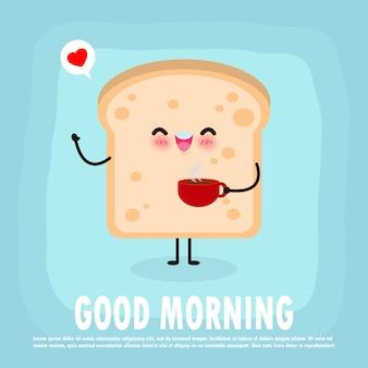 Prima colazione divertente, alimento divertente di buongiorno, toast sveglio e tazza di caffè isolati su fondo per la carta, insegna, illustrazione di web design