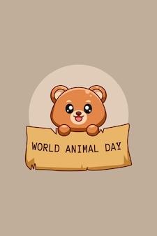 Orso divertente con cuore nell'illustrazione del fumetto della giornata mondiale degli animali