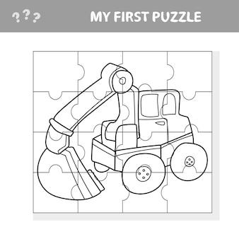 Escavatore divertente del fumetto. gioco educativo per bambini - il mio primo gioco di puzzle e libro da colorare