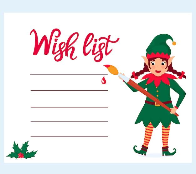 L'elfo divertente della ragazza con un pennello scrive una lista dei desideri.