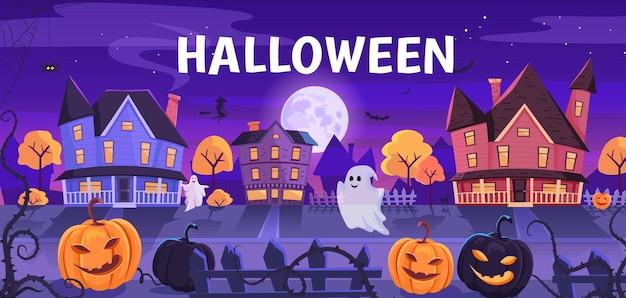 Divertente strada notturna di halloween con simpatica illustrazione di fantasmi