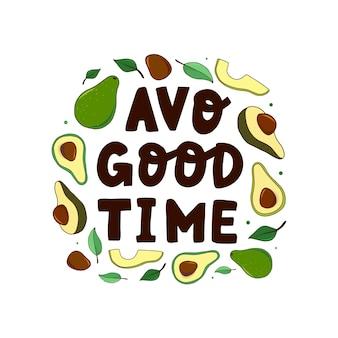 Citazione divertente con avocado