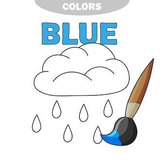 Divertente pioggia da colorare, libro da colorare per bambini in età prescolare. fumetto illustrazione vettoriale. disegni da colorare - impara il colore blu
