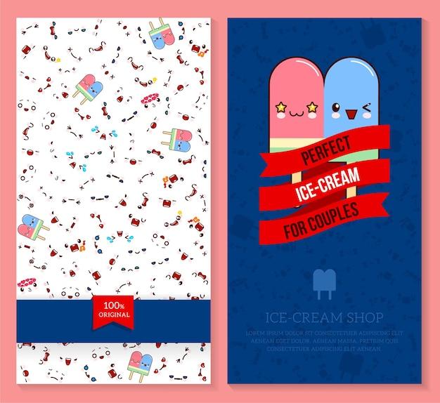 Design di biglietti divertenti con motivo emozionale kawaii e dolce gelato di coppia