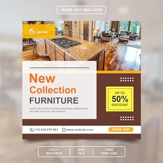 Modello di banner quadrato per post instagram di design di mobili